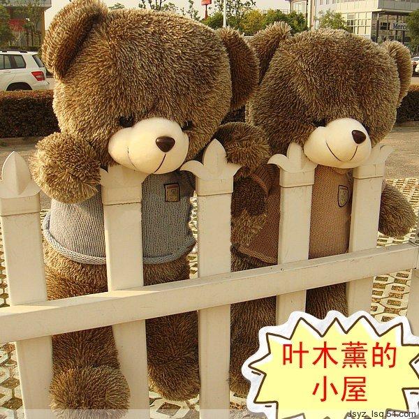 Мягкая игрушка Электронной почты плюшевый медведь, дикобраза медведь платье свитер Xiong Gongzi плюшевые игрушки, достигает 1,6 м Валентина