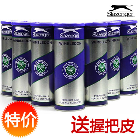 Slazeng/Slazenger Schlesinger Wimbledon tournament tennis purple cans 3 capsules Pack genuine 340,854