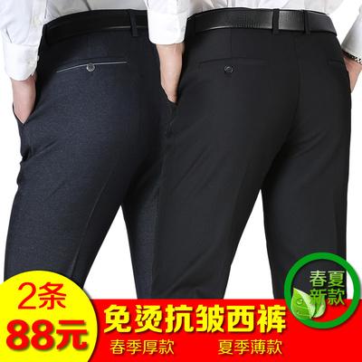 春夏新款中年男休闲裤男宽松高腰中老年裤子男士西裤爸爸装长裤子