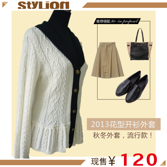 Трикотаж Stylion 1310tm/120 11 Vivi