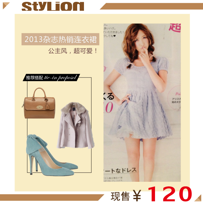 Трикотаж Stylion 1312tm/120 12 Vivi