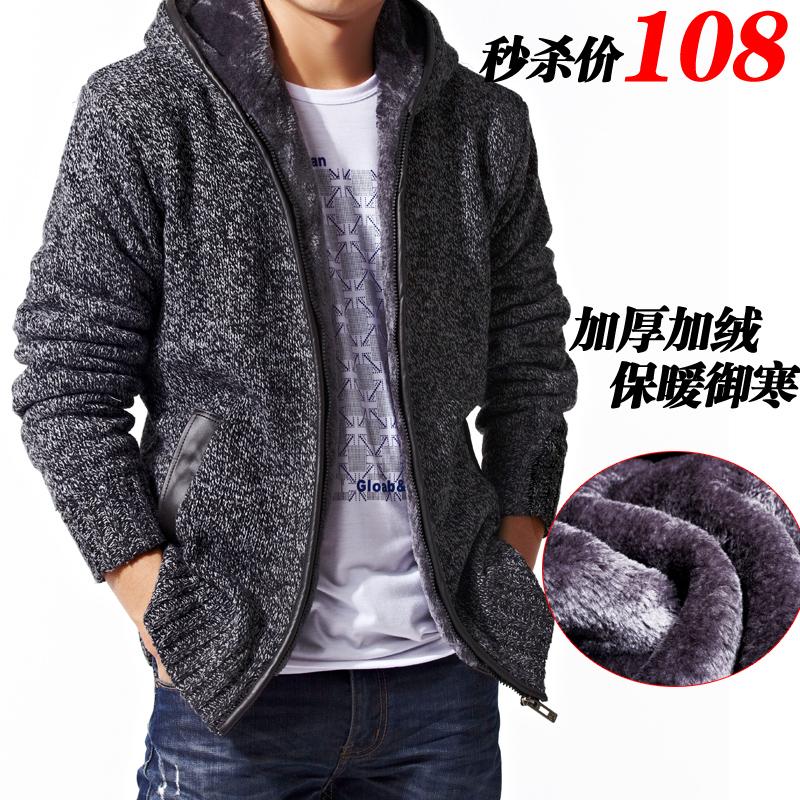 Вязание мужские кофты с капюшоном 6