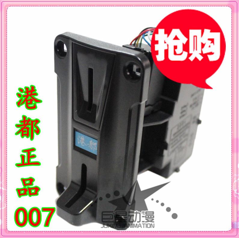 Игровой автомат с игрушками Port city  GD007