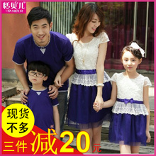 Family fitted Family Pack 2013 models spring summer women mother dress mother of all home improvement install a three mother