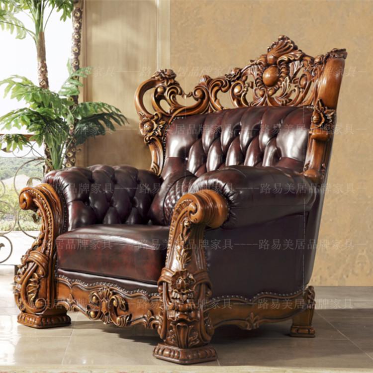 Кожаный диван Гранд благородных двойной орел кожаный диван диван диван диван диван твердой древесины Топ американский суд h