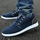 韩版男士休闲鞋 拍下减价