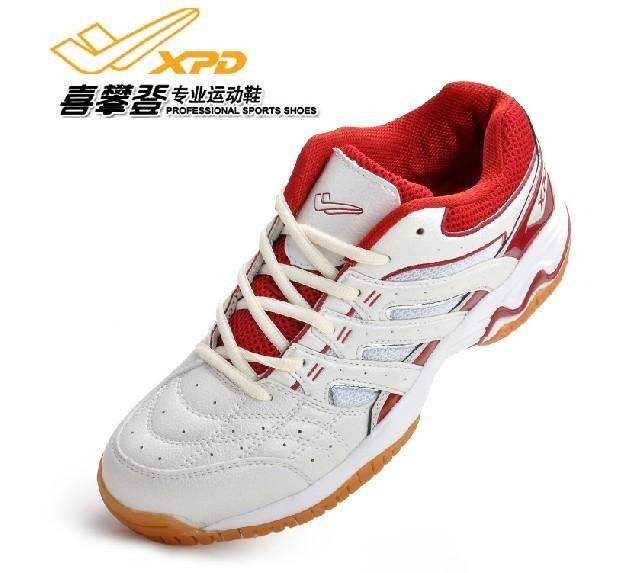 Кроссовки для волейбола Spanrde x667