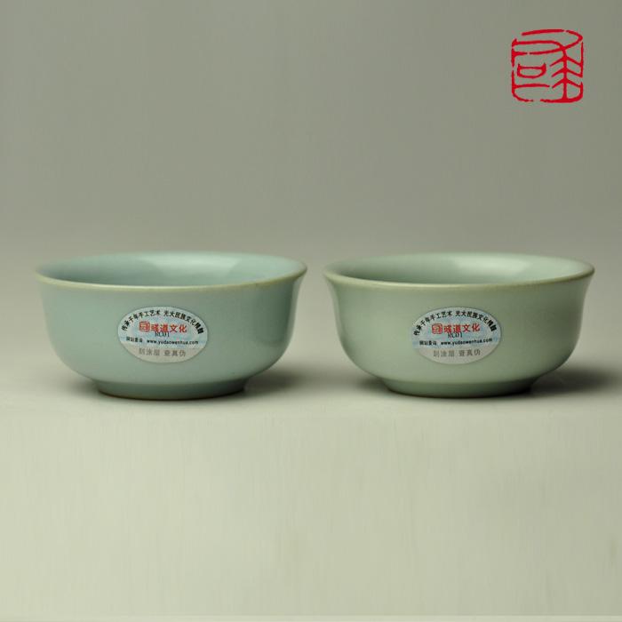 汝窑茶具茶杯/功夫茶具套装 ��窑汝瓷 平底碗杯/平口杯