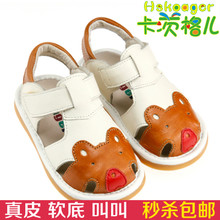 Kaci Ge children 2013 New baby sandals, baby shoes breathable leather soft bottom toddler shoes men shoes Jiaojiao