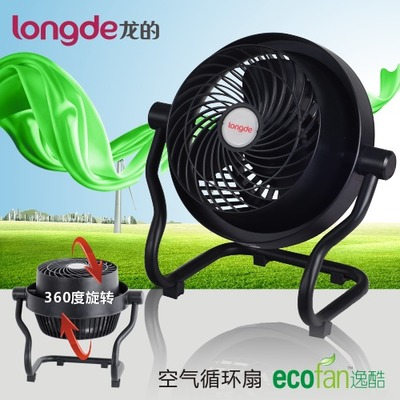 Special offer free shipping dragon NKS-500A air circulation fan mini small convection fan mute genuine