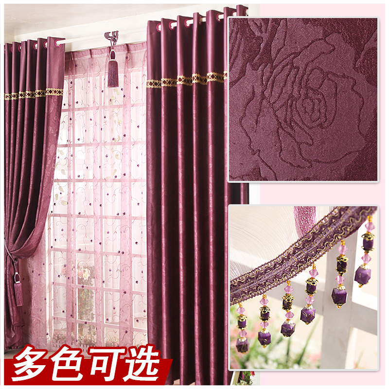 [] European-style curtains shading cloth weaving goddesses living room bedroom luxury suede custom * noble qualities