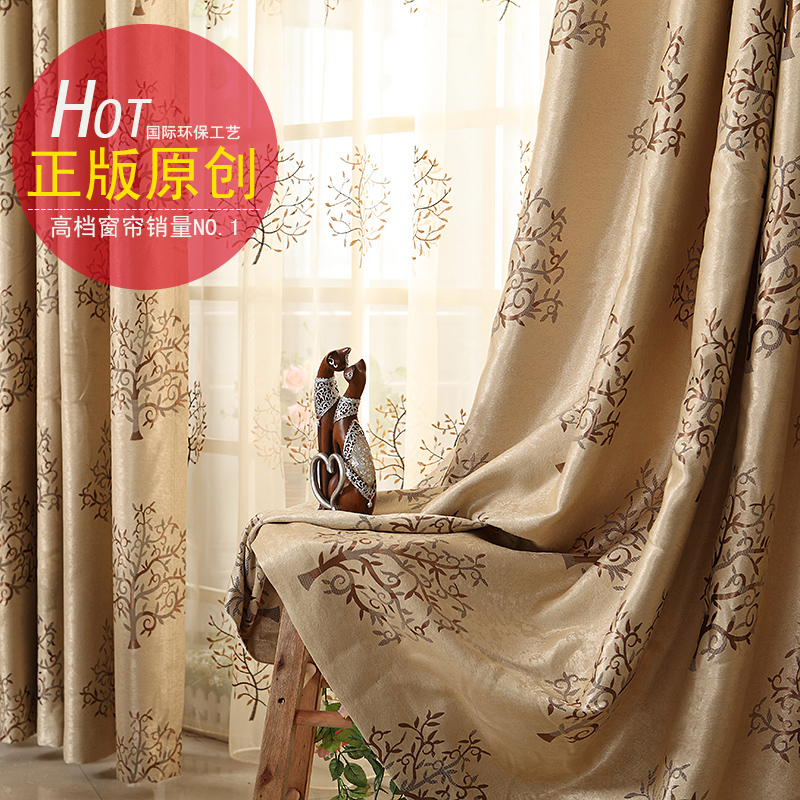 [] custom curtains shading cloth weaving goddesses living room, high-grade finished bedroom curtains tree * tall,stately and handsome