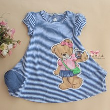 Summer children's clothing girls short-sleeved cotton greatly Bear striped dress children long section of the new t-shirt Qunshan 2013