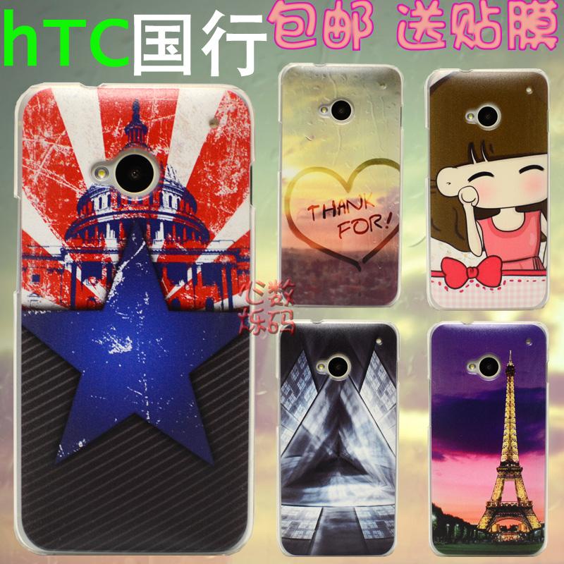 Чехлы, Накладки для телефонов, КПК Mokories HTC ONE M7 802w 802d 802t Детский стиль