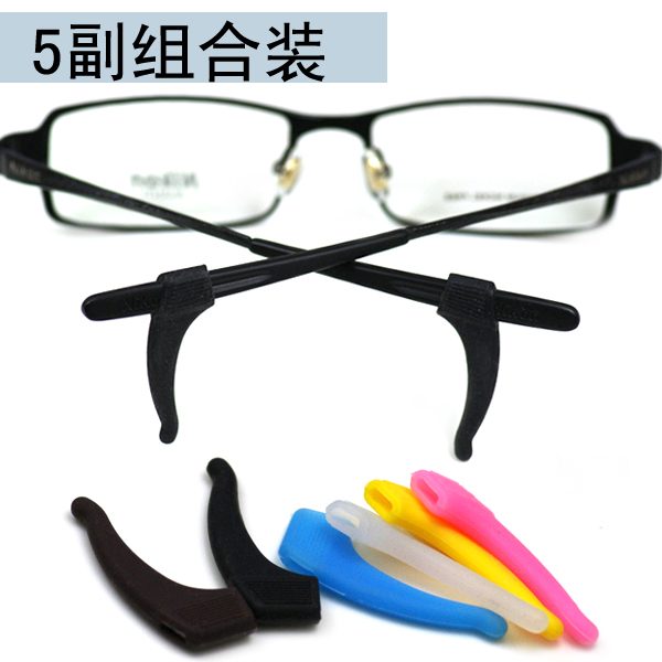 Anti-sliding-ear hook sports spectacle glasses slip cover glasses slip spectacle fixed non-slip covers