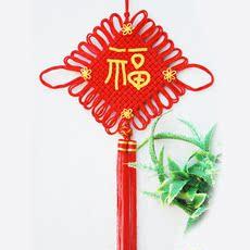 Этнический сувенир Китайский узел Кулон средних