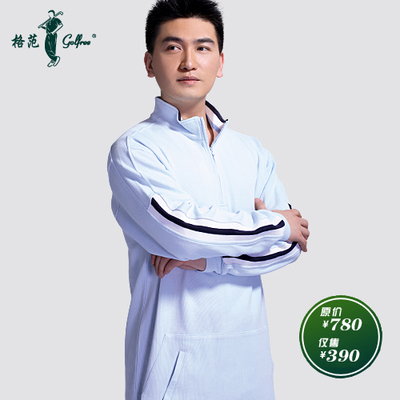 Men's golf wear long-sleeved shirt bottoming thick / warm clear water and blue collar striped T-shirt dress Paradigm