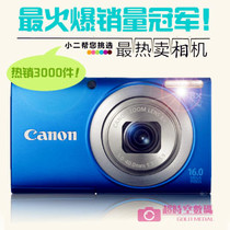  5 <span class=H></span><span class=H></span> Canon/ PowerShot A4000 IS