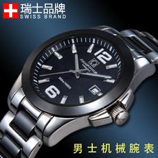 Часы Jianianhua