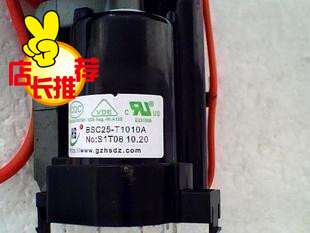 High quality) inverter BSC25-05N2158A BSC25-T1010A kitchen machine warranty one year