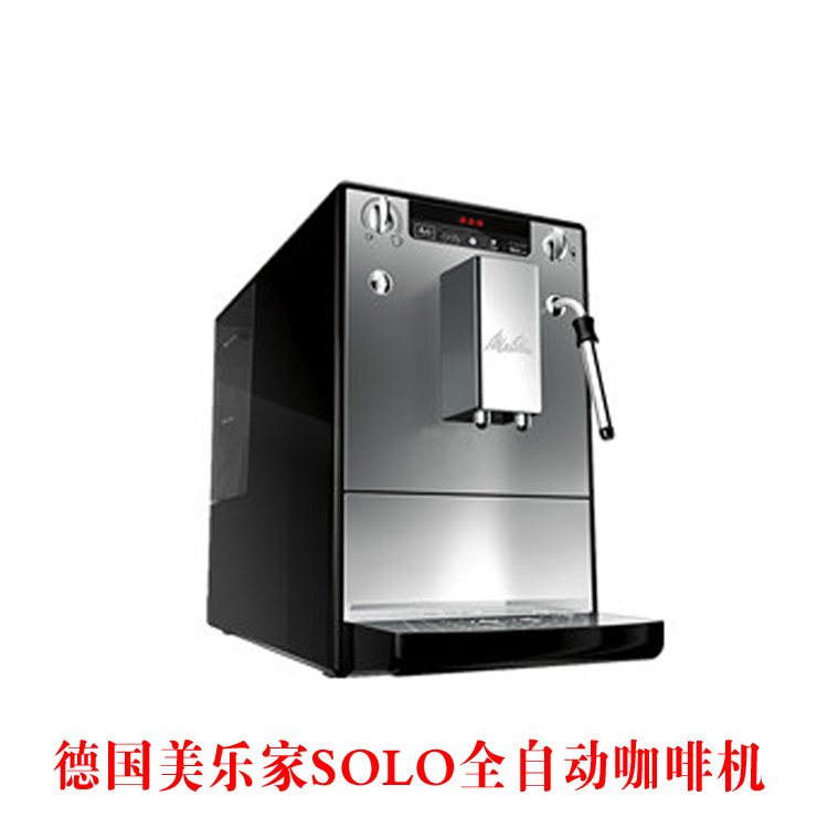 Commercial high-power electric snowflake ice machine ice machine to send rain, ice mold powder formulations