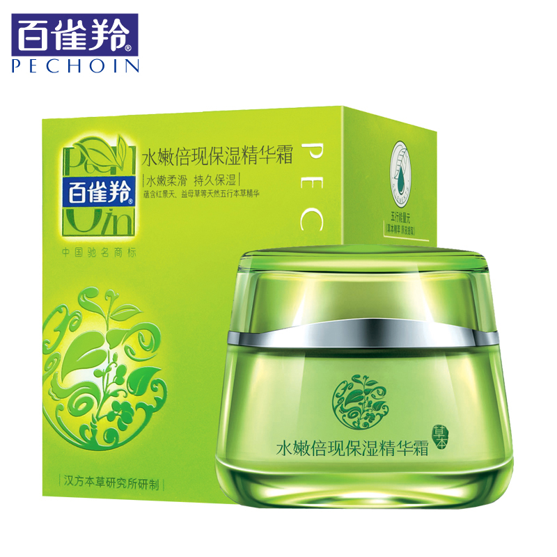 Bai Chay Ling cream/moisturizing cream moisture hydrating cream 50g hydrating whitening products skin care products