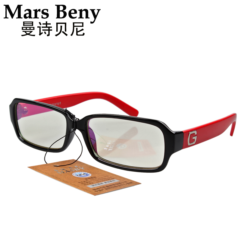 Authentic Cayman poems Beni fashion glasses frame myopia frames for men and women with everything