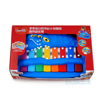 Jiangsu, Zhejiang Dumex Lego toy crocodile dual percussion musical instrument piano piano serinette