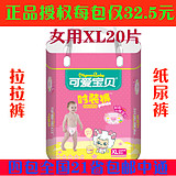 Mignon Baby Cute baby pulling pants fashion pants baby diapers diapers male XL20 sheet Daddy Mummy Recommended