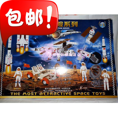 Free shippingGenuine / assembly space model / aerospace satellite airplane model / rocket model / Shenzhou 9