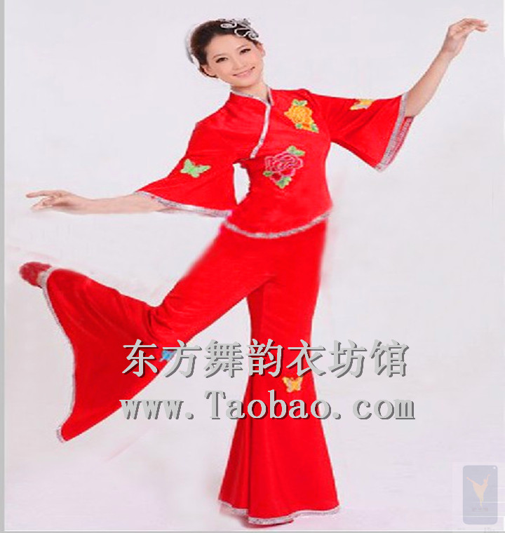 women's national dance yangko dance clothing clothing theatrical costumes yangko dance dance clothes 2013 new drum.