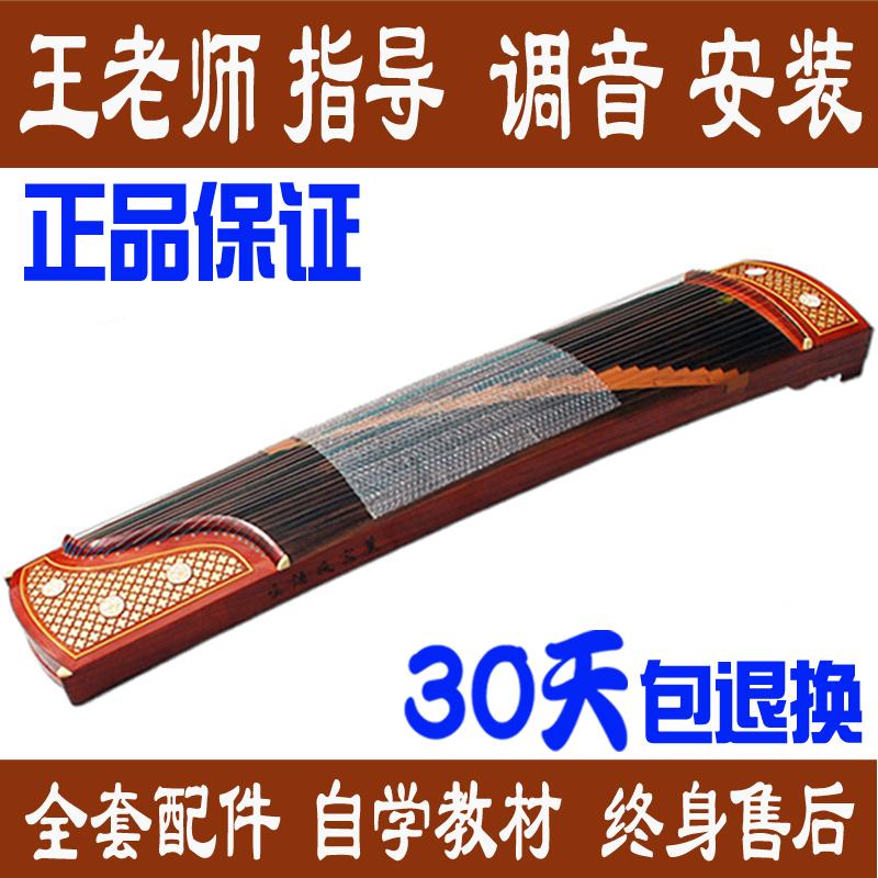 Настольные гусли Dunhuang  694kk