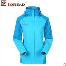 包邮专柜正品Toread探路者冲锋衣TIEF 女子2013新款 TABB82010图片