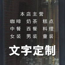 Fullhome Payphone signage commercial wall stickers Hospital School Company KTV Bar Restaurant window glass stickers