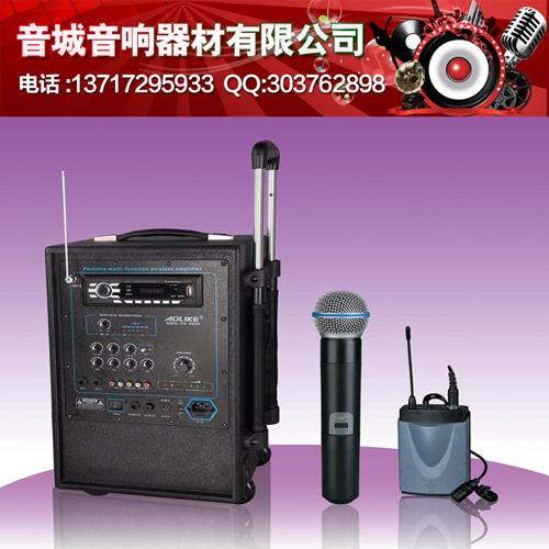 звуковые устройства Aolike  PG