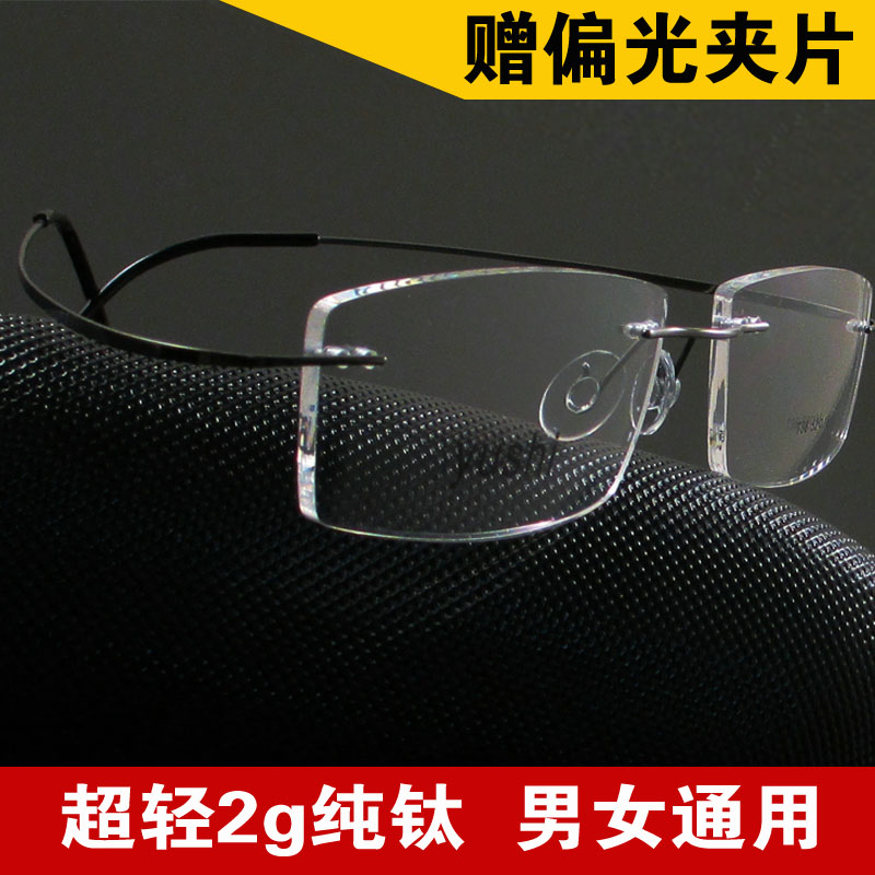 B titanium titanium ultralight rimless glasses for myopia spectacles frames for men and women face the memory box universal diamond cutting