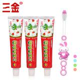 【母婴】草莓味儿童牙膏牙刷套装