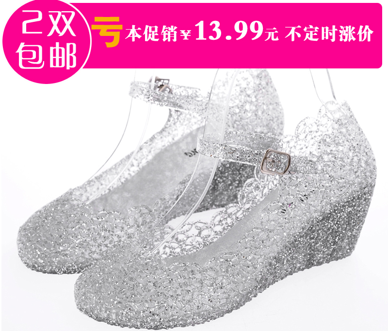Pierced 2013 new bird's nest summer jelly shoes women Sandals Women's shoes with shiny plastic Crystal shoes