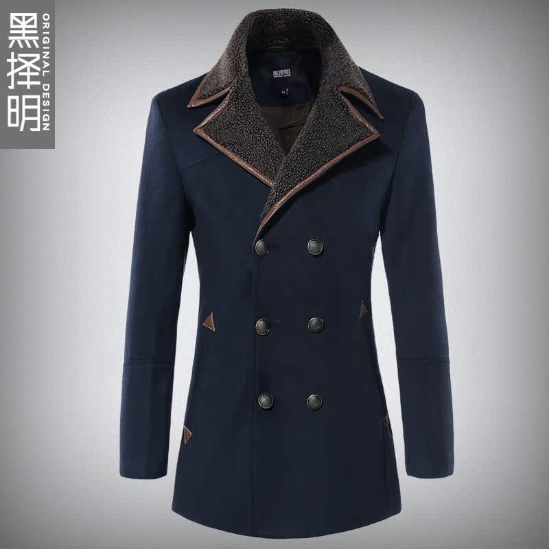 Пальто мужское Black Optional Ming 13 108fy