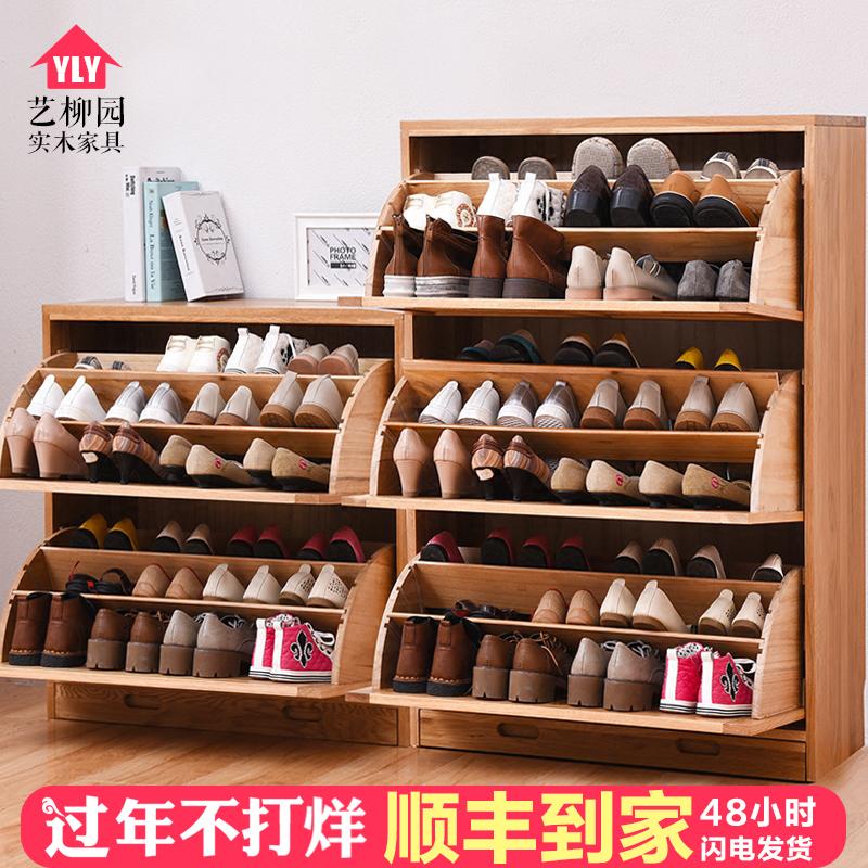 现代简约实木鞋柜