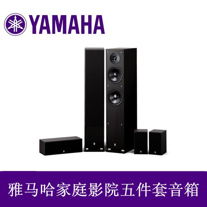 Домашний кинотеатр Yamaha NS