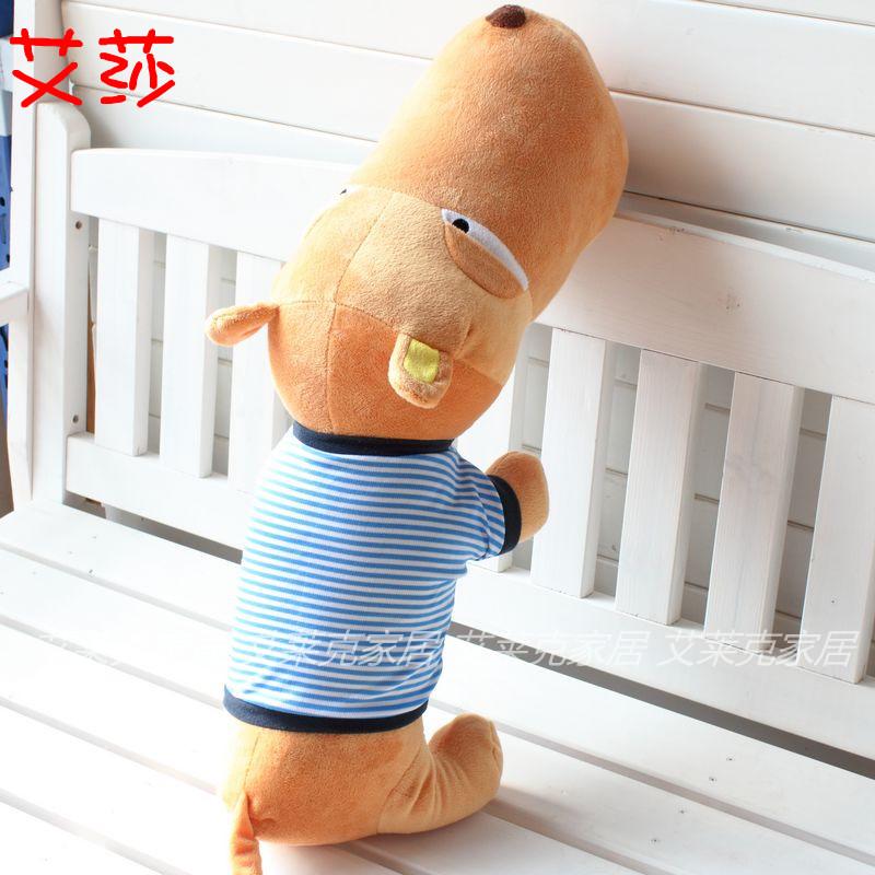 艾莎韩国正版再次微笑大头狗毛绒玩具公仔趴趴狗狗布娃娃创意礼物
