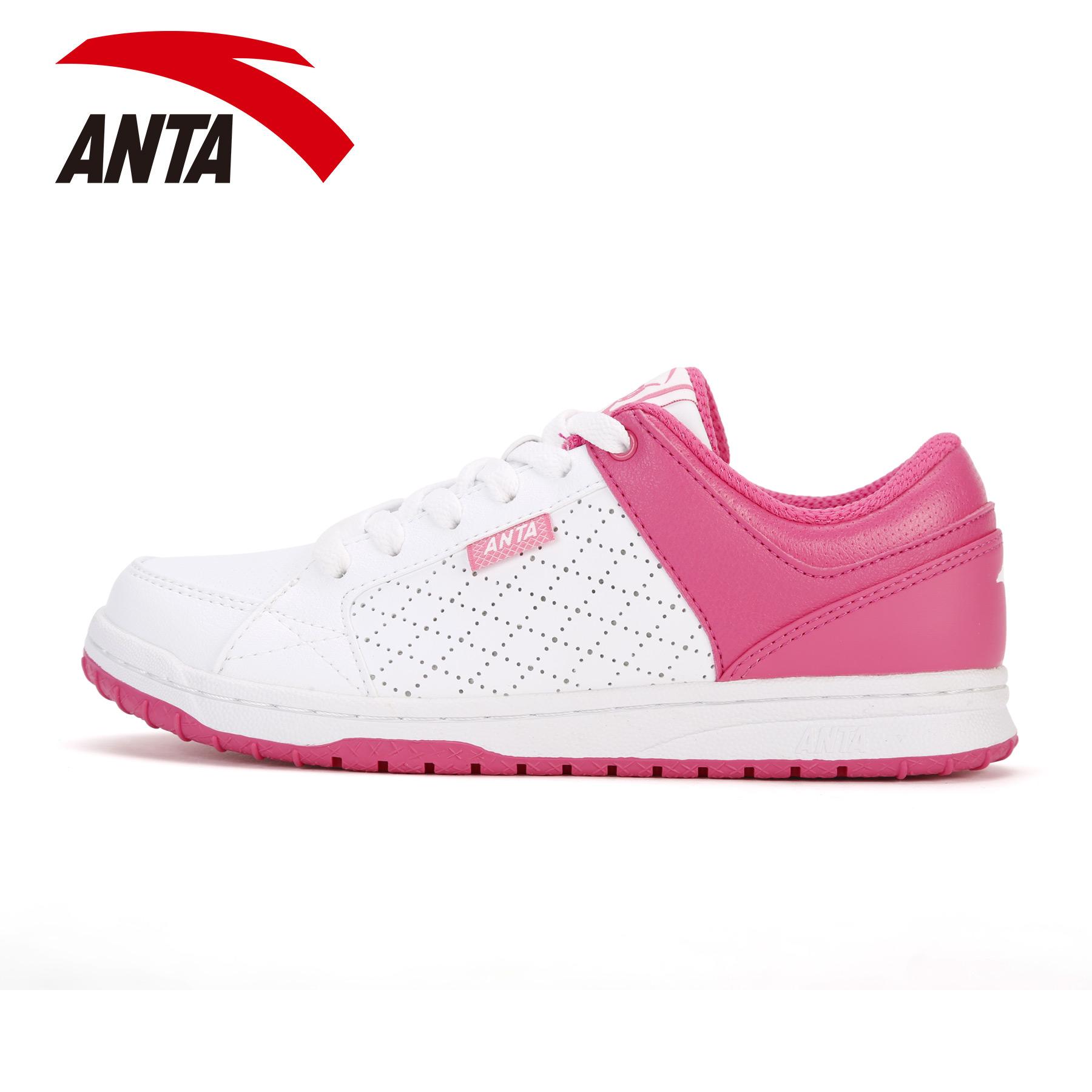 Российское представительство: ANTA Sports Products
