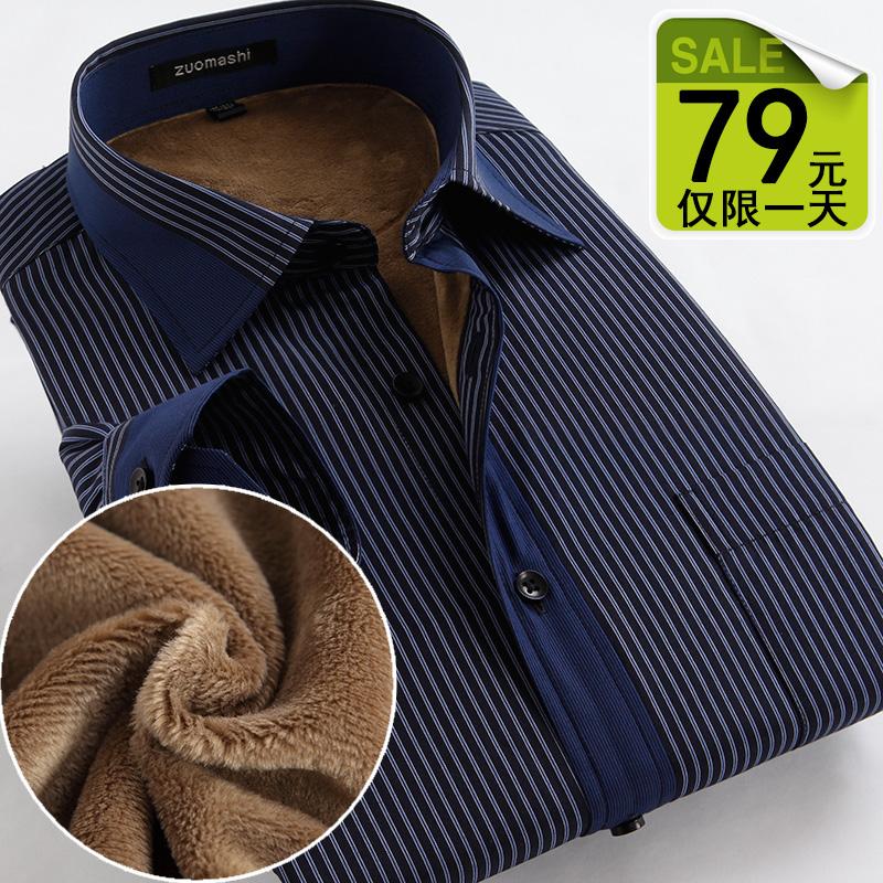 佐马仕 保暖衬衫 男长袖衬衣冬男士保暖衬衫 保暖衬衣男加厚加绒