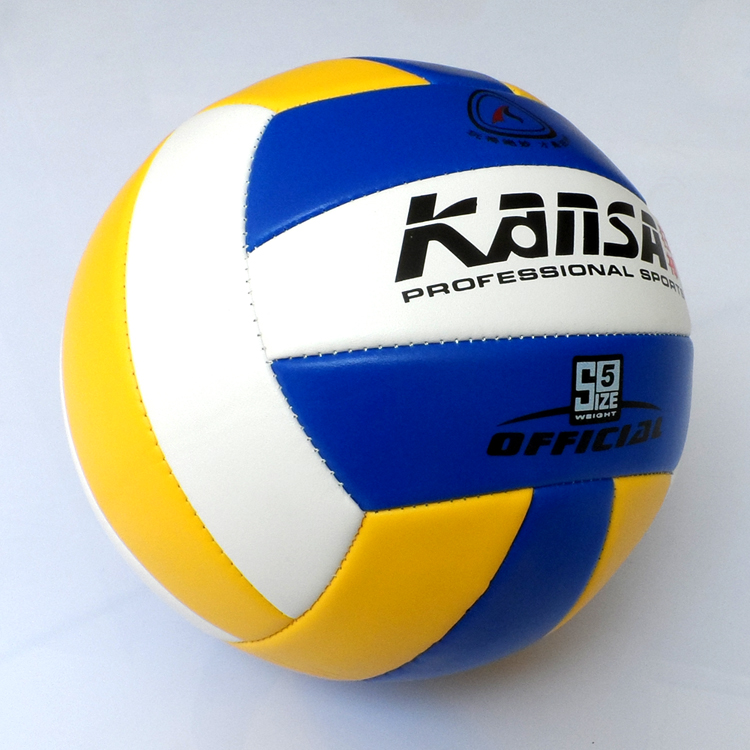  God a genuine super soft volleyball volleyball student training (examination for volleyball) do not hand packages optional