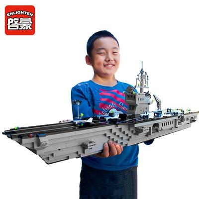 启蒙积木航母拼装儿童小孩玩具益智力男孩3拼插礼物6模型8岁樂高