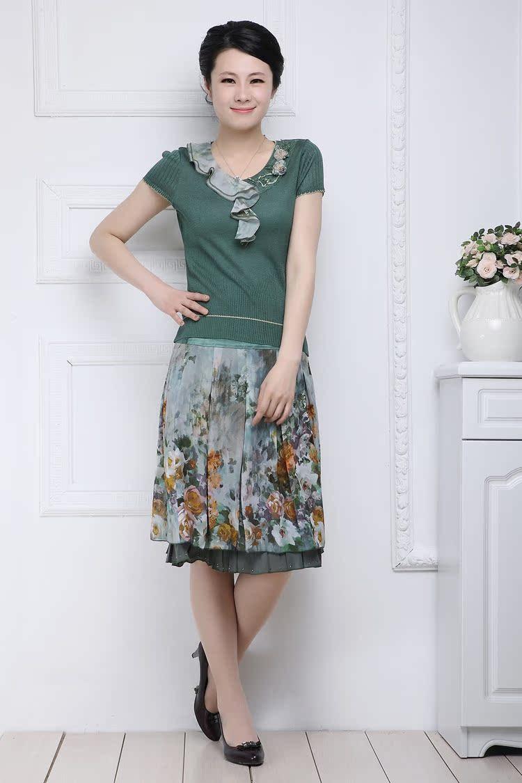 舒女 2013新款夏装中年女装大码妈妈装婚宴礼服套裙两件套13E18