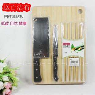 超值 厨房用品四件套菜板 厨房砧板菜刀架水果竹砧板案板防霉全竹