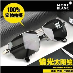 Солнцезащитные очки MB 370