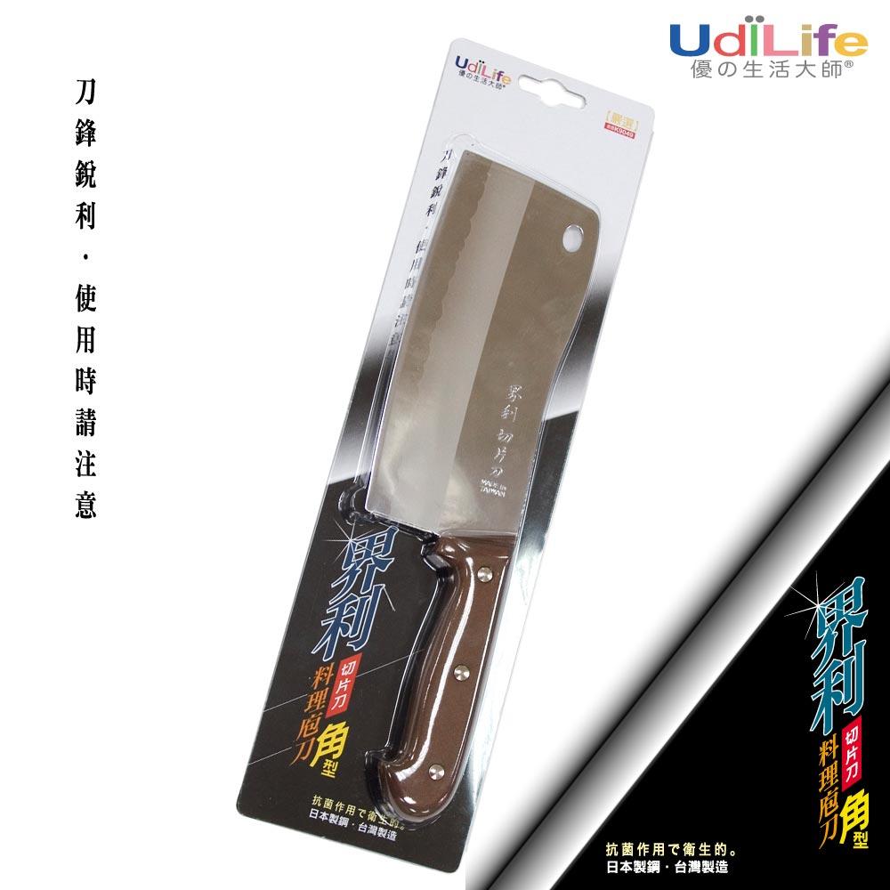 Нож для замороженных продуктов Udilife k9049 Из нержавеющей стали 304